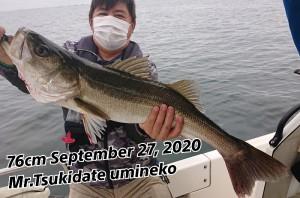 20-09-27-20-46-46-733_deco_copy_800x528