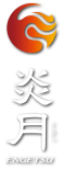 engetsu_logo