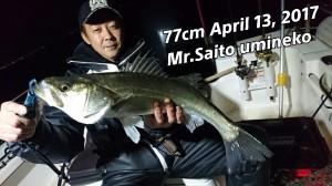 17-04-14-10-59-55-492_deco