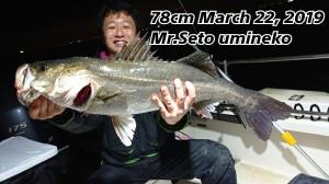 19-03-23-02-11-49-056_deco