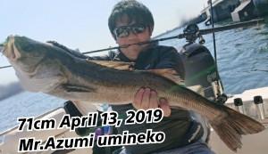 19-04-13-16-48-55-397_deco