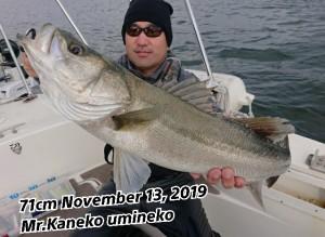 19-11-14-21-34-04-927_deco