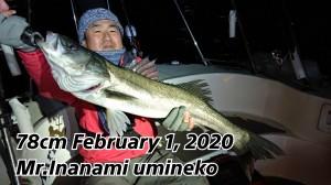 20-02-01-19-37-26-723_deco