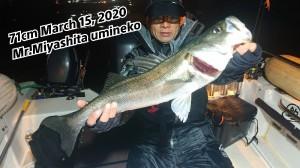 20-03-15-21-44-40-891_deco