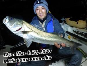 20-03-27-09-43-22-239_deco