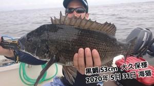 20-06-01-12-30-26-711_deco_copy_800x450