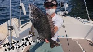 20-06-08-11-47-27-454_deco_copy_800x450