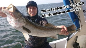 20-09-23-08-16-09-896_deco_copy_800x450