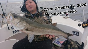 20-10-12-15-47-58-705_deco_copy_800x450
