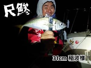 21-01-23-05-03-09-668_deco_copy_800x600