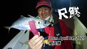 21-04-25-23-28-20-589_deco